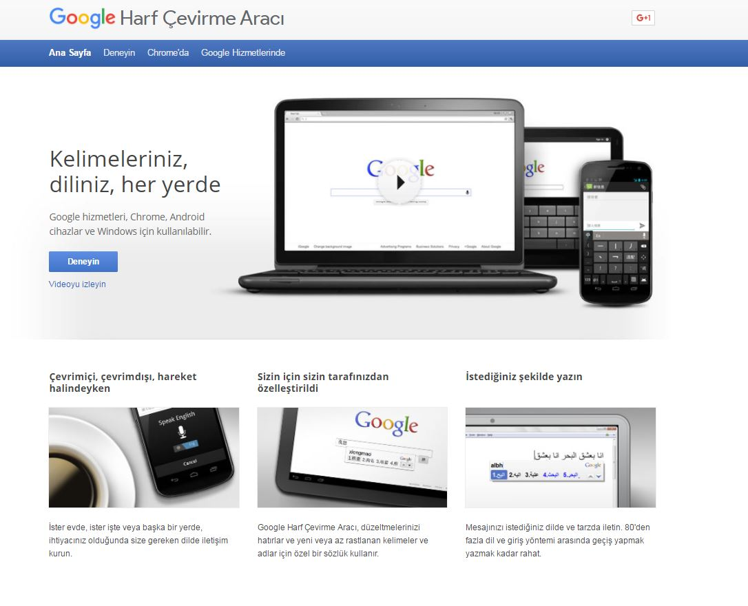 google gizli güçleri