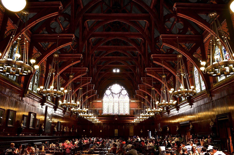 Annenberg Hall Harvard