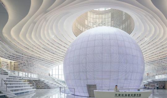 çin'in en cool kütüphanesi