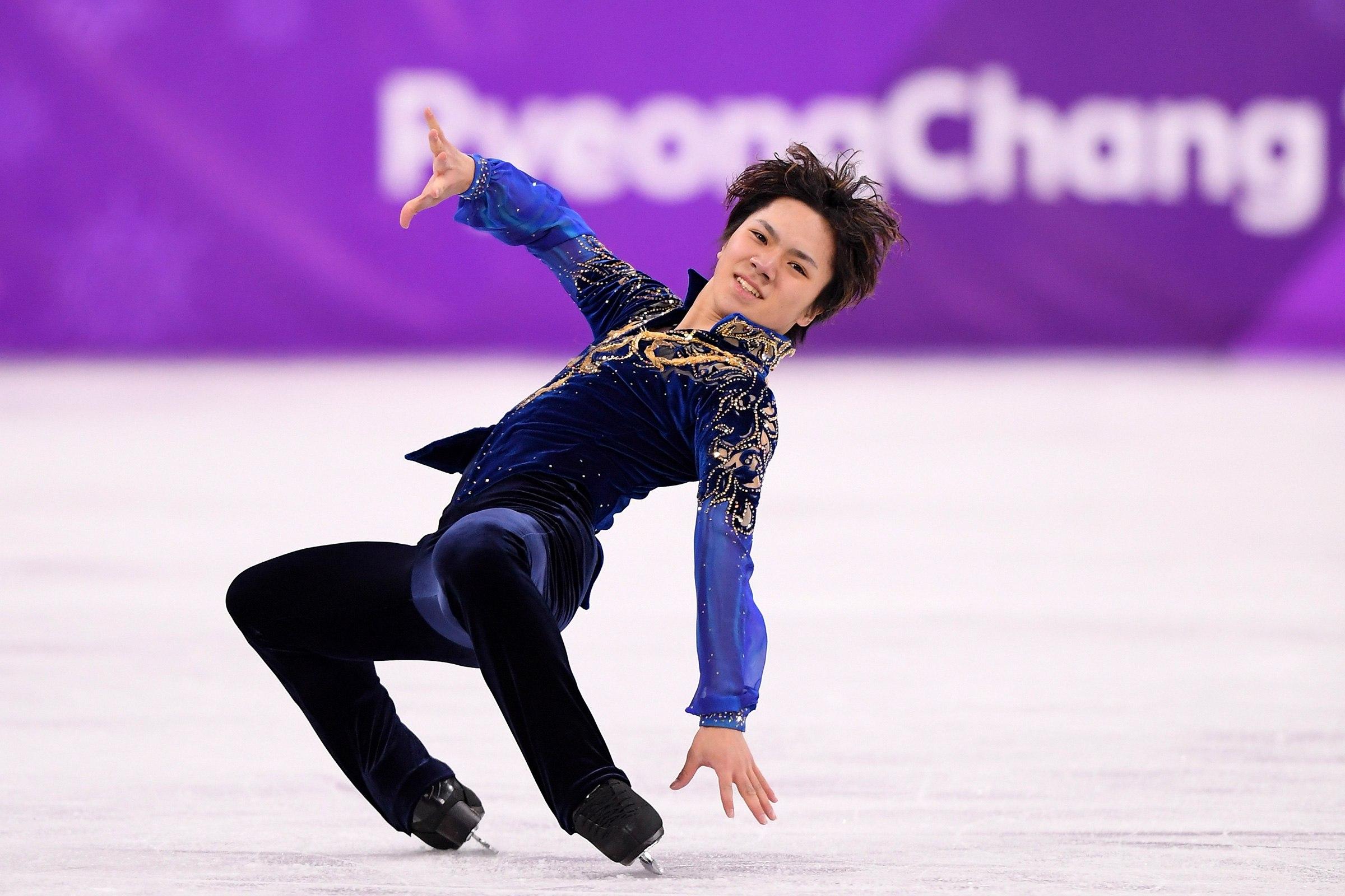 PyeongChang 2018 Pekin Kış Olimpiyatları