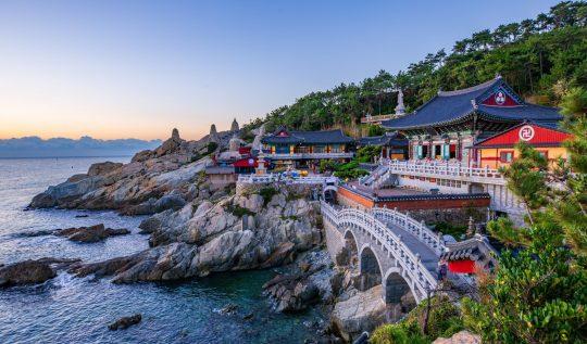 güney-kore