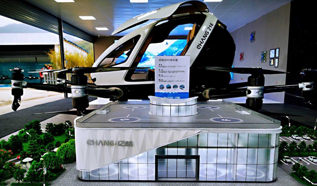 dunyanin-ilk-otonom-ozel-drone-havalimani