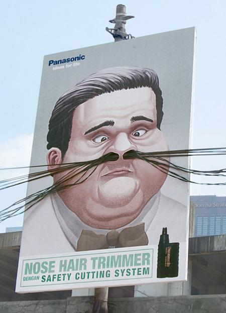yaratıcı bilboard reklamları panasonic