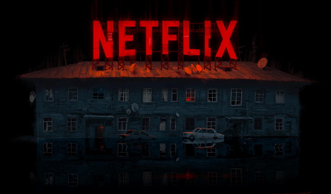 Netflix mayıs ayı programı