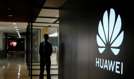 Huawei Telefonlarda Bir Anda Ortaya Çıkan Gizemli Uygulamalar