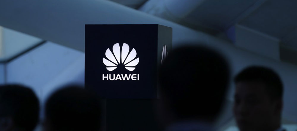 Huawei Telefonlarda Bir Anda Ortaya Çıkan Gizemli Uygulamalar - huaweinin-gizemli-uygulamalari